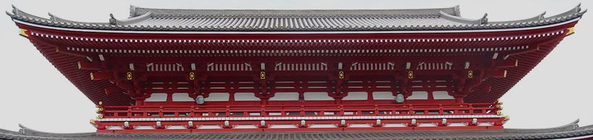 Japonia 2012