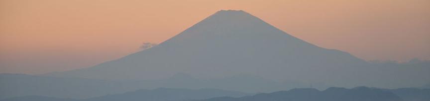 Japonia 2014